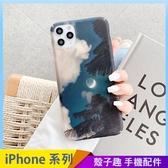 樹影月食 iPhone SE2 XS Max XR i7 i8 plus 霧面手機殼 卡通手機套 保護殼保護套 磨砂硬殼 全包防摔殼