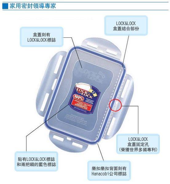 Lock&Lock微波加熱方型保鮮盒1.2公升(HPL822D)