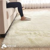 地毯客廳毯沙發茶幾長方形床邊房間榻榻米地毯 潮流小鋪