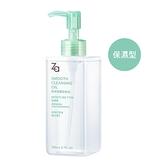 Za純淨深層卸粧油(保濕型) 200ml