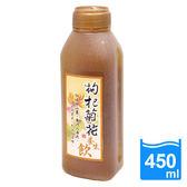 康健生機枸杞菊花養生飲450mlx6 瓶
