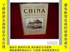二手書博民逛書店Views罕見of 18th century China: co
