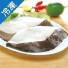 【霸王級】大比目魚切片4片(560g±5...