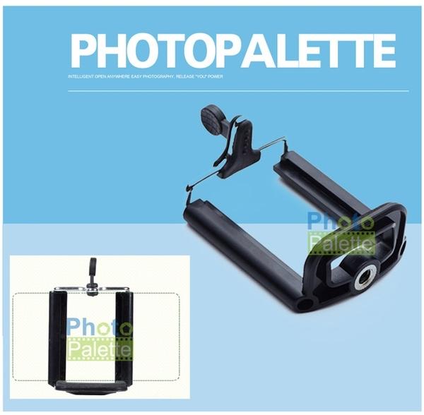 手機 相機 通用 翻拍架-手機夾 俯視拍攝 PhotoPalette