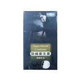 勁威KW 衛生套(粗顆粒型)24入【小三美日】保險套