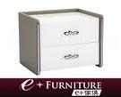 『 e+傢俱 』BB7  艾德格 Adair 現代時尚 簡約設計 高質感 床頭櫃 | 收納櫃