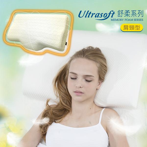 【Fulux弗洛克】Ultrasoft舒柔肩頸枕