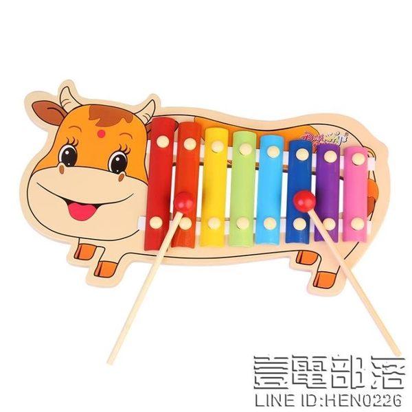 兒童敲琴玩具木制手敲琴男女寶寶1-3歲音樂啟蒙早教益智玩具