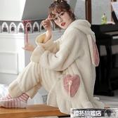 睡衣 睡衣女冬珊瑚絨冬季秋冬加厚加絨可愛冬天毛絨套裝法蘭絨家居服