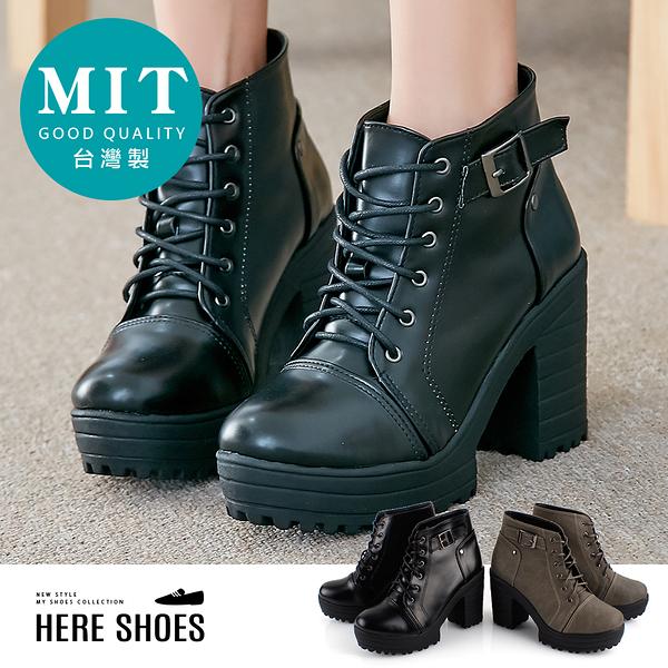 [Here Shoes]MIT台灣製個性修長美腿防水台皮革綁帶6.5CM粗中跟靴子短靴短筒靴─為KT7789
