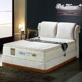 美姬之秘三線機能型獨立筒雙人5尺床墊