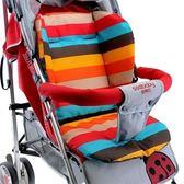 推車坐墊  嬰兒推車坐墊棉墊通用寶寶春秋夏加厚加寬餐椅傘車保暖彩虹坐墊子 聖誕免運