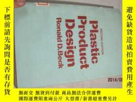 二手書博民逛書店塑料製品設計PLASTIC罕見PRODUCT DESIGN747