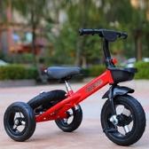 兒童三輪車 寶寶自行車多功能腳踏車3-6歲童車漂移車玩具車【快速出貨八折下殺】
