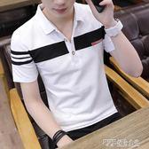 夏季男士短袖t恤個性有帶領韓版修身潮流半袖衣服帥氣翻領POLO衫 探索先鋒