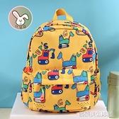 超輕兒童背包1-3-5-8歲幼兒園寶寶背包小學兒童小書包男女孩上學