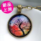 【售完不補】奇幻生命之樹復古項鍊