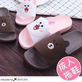 超Q粉兔棕熊造型成人拖鞋 涼鞋35-40