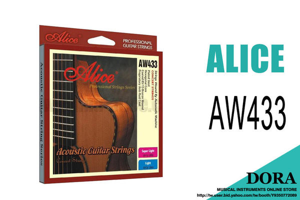 【小叮噹的店】全新 ALICE AW433 木吉他弦 套弦 紙盒裝 85/15 青銅纏弦
