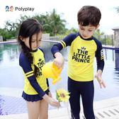 波里波麗2019新款兒童泳衣 男女童長袖防曬分體泳衣 字母速干泳衣