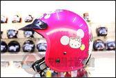 [中壢安信]華泰KK K-803 K803 kitty 桃紅 復古帽 安全帽