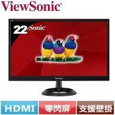 ViewSonic優派 22型節能護眼螢幕 VA2261h-8
