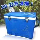 行動冰箱│保溫袋保冰袋台灣製造28L冰桶...