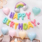 兒童生日裝飾馬卡龍糖果色氣球套餐 寶寶百日宴周歲飯店房間布置 探索先鋒