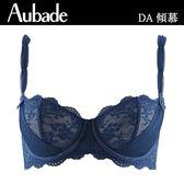 Aubade-傾慕B-E蕾絲薄襯內衣(神祕藍)DA