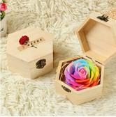 節日送禮 送女友活動禮品結婚生日回禮創意香皂肥皂花伴手禮盒手信 8折