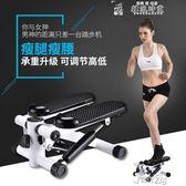 踏步機免安裝靜音踏步機家用機迷你多功能腳踏機健身器材LX