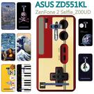 [ZD551KL 硬殼] 華碩 ASUS ZenFone 2 Selfie ZD551KL 手機殼 外殼