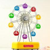 音樂盒  幸福摩天輪音樂盒帶燈旋轉八音盒男女朋友創意生日禮物擺件 KB10043【野之旅】