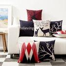 北歐創意卡通字母簡約現代居家森系棉麻抱枕個性沙發抱枕