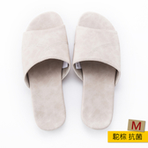 HOLA 抗菌皮拖鞋 駝棕色 M尺寸