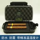 雪茄保濕盒旅行便攜支裝戶外恒濕保濕盒菸...