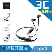 Sol Republic Shadow 無線藍牙耳機 藍芽耳機 高音質 aptX 一對二 防水防汗