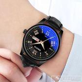 男士手錶防水時尚2018新款韓版潮流學生夜光石英腕錶非機械錶男錶『韓女王』