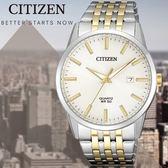 **上FB直播價格更優惠**星辰CITIZEN 銀鋼GENT'S 時尚腕錶 BI5006-81P公司貨 全球1年保固