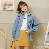 港風牛仔襯衫女春秋新款韓版學生百搭刺繡寬鬆長袖襯衣潮外穿 安妮塔小鋪
