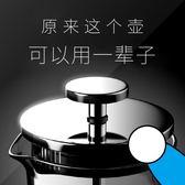 玻璃咖啡壺 家用法式濾壓壺 咖啡過濾杯