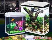 水族箱鬆寶小型魚缸水族箱客廳家用造景超白玻璃魚缸小型生態桌面金魚缸 萌萌小寵