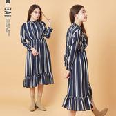 長洋裝 粗細直條紋縮腰荷葉立領連身裙-BAi白媽媽【190109】