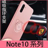 【萌萌噠】三星 Galaxy Note10 Note10+ 可愛創意萌豬豬 360度旋轉指環支架保護殼 全包防摔軟殼 外殼