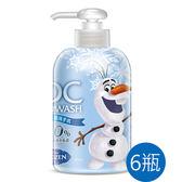 【快潔適】 抗菌洗手乳 防疫組 300ml X6瓶-冰雪奇緣