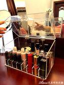 口紅盒子收納放唇釉的多格帶蓋防塵展示架子歐式小奢華化妝品收納艾美時尚衣櫥YYS