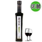 鑫愛家 100%純釀天然諾麗酵液1入(500ml/瓶)