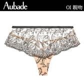 Aubade親吻L-XL縷空刺繡平口褲(黑肤)OI