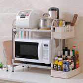 優惠快速出貨-廚房置物架微波爐收納架調味料烤箱架1層廚房用品不鏽鋼
