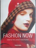 【書寶 書T1 /美容_MPI 】Fashion Now_Terry Jones